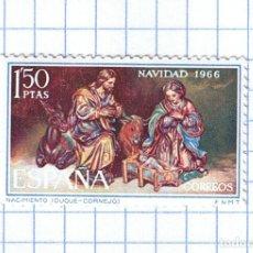 Sellos: EDIFIL 1764 NAVIDAD 1966. NACIMIENTO, DE DUQUE CONEJO -SELLO NUEVO II CENTENARIO 1966. Lote 211441411