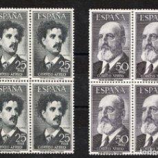 Sellos: 1955/6 EDIFIL 1164/5 BLOQUE DE 4 FORTUNY TORRES QUEVEDO CON GOMA Y SIN CHARNELA. Lote 211511784
