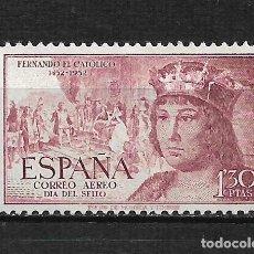 Sellos: ESPAÑA 1952 EDIFIL 1113 * NUEVO - 1/59. Lote 211558795