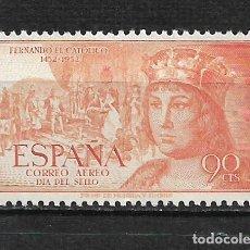 Sellos: ESPAÑA 1952 EDIFIL 1112 * NUEVO - 1/59. Lote 211558867