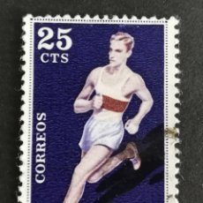 Sellos: ESPAÑA, N°1306 USADO, AÑO 1960 (FOTOGRAFÍA ESTÁNDAR). Lote 211603440