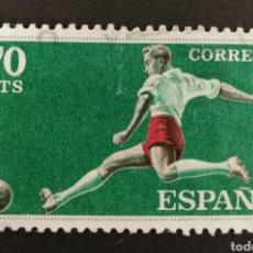 Sellos: ESPAÑA, N°1308 USADO, AÑO 1960 (FOTOGRAFÍA ESTÁNDAR). Lote 211603500