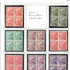 Sellos: SELLOS DE ESPAÑA AÑO 1948 GENERAL FRANCO EN BLOQUE DE 4 NUEVO **. Lote 211724245