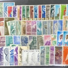 Sellos: SELLOS. ESPAÑA. AÑO 1966 COMPLETO. NUEVO. VER FOTOS. Lote 211751285