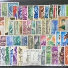Sellos: SELLOS. ESPAÑA. AÑO 1966 COMPLETO. NUEVO. VER FOTOS. Lote 211751411