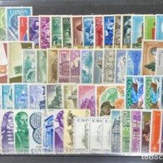 Sellos: SELLOS. ESPAÑA. AÑO 1966 COMPLETO. NUEVO. VER FOTOS. Lote 211751443