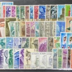 Sellos: SELLOS. ESPAÑA. AÑO 1966 COMPLETO. NUEVO. VER FOTOS. Lote 211751462