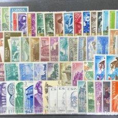 Sellos: SELLOS. ESPAÑA. AÑO 1966 COMPLETO. NUEVO. VER FOTOS. Lote 211751542