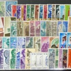 Sellos: SELLOS. ESPAÑA. AÑO 1966 COMPLETO. NUEVO. VER FOTOS. Lote 211751728