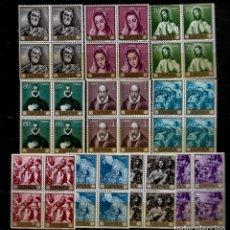 Sellos: II CENTENARIO - DOMENICO THEOTOCOPOULOS - EL GRECO - EDIFIL Nº 1330-39 - 1961 - BLOQUE DE CUATRO. Lote 211766067