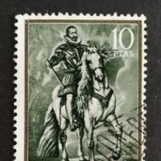 Sellos: ESPAÑA, N°1437 USADO, AÑO 1962 (FOTOGRAFÍA ESTÁNDAR). Lote 254368565