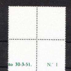 Sellos: 1952 V CENTENARIO FERNANDO EL CATÓLICO EDIFIL 1006/10 BLOQUES GOMA Y SIN CHARNELA. Lote 212119761