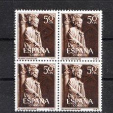 Sellos: 1954 AÑO SANTO COMPOSTELANO EDIFIL 1130/31 COMPLETA EN BLOQUES DE 4 CON GOMA Y SIN CHARNELA. Lote 212131671