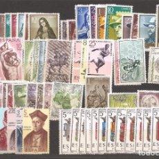 Sellos: SELLOS DE ESPAÑA AÑO 1962 SELLOS NUEVOS** AÑO COMPLETO CON ESCUDOS. Lote 221491996