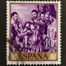 Sellos: ESPAÑA, N °1339, USADO AÑO 1961 (FOTOGRAFÍA ESTÁNDAR). Lote 228046583