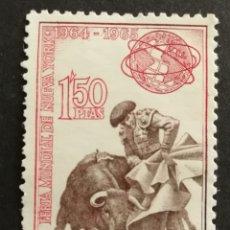 Sellos: ESPAÑA N°1591 USADO AÑO 1964 (FOTOGRAFÍA ESTÁNDAR). Lote 241020940