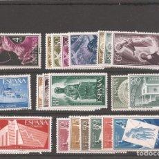 Timbres: SELLOS D ESPAÑA AÑOS 1956 Y 1957 SELLOS NUEVOS** , AÑOS COMPLETOS. Lote 212286370
