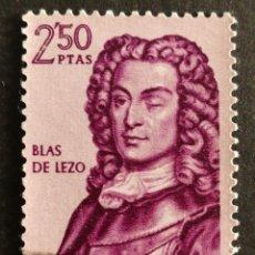 Sellos: ESPAÑA, N°1379 USADO AÑO 1961 (FOTOGRAFÍA ESTÁNDAR). Lote 231179410