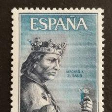 Sellos: ESPAÑA N°1654 MNH, AÑO 1965 (FOTOGRAFÍA ESTÁNDAR). Lote 251890185