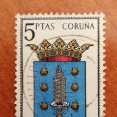 Sellos: ESPAÑA, N°1483 USADO (FOTOGRAFÍA ESTÁNDAR). Lote 266223318