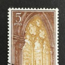 Sellos: ESPAÑA, N°1497 USADO, AÑO 1963 (FOTOGRAFÍA ESTÁNDAR). Lote 222217298