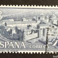 Sellos: ESPAÑA, N°1496 USADO, AÑO 1963 (FOTOGRAFÍA ESTÁNDAR). Lote 212415980