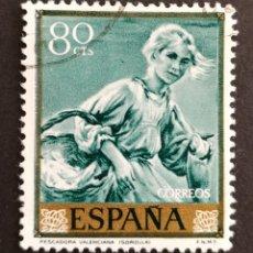 Sellos: ESPAÑA N°1569 USADO AÑO 1964 (FOTOGRAFÍA ESTÁNDAR). Lote 212416115