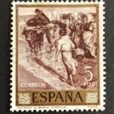 Sellos: ESPAÑA, N°1574 USADO, AÑO 1964 (FOTOGRAFÍA ESTÁNDAR). Lote 222217403