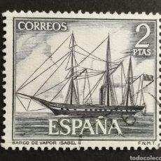 Sellos: ESPAÑA N°1607 USADO AÑO 1964 (FOTOGRAFÍA ESTÁNDAR). Lote 212417353