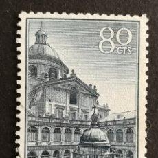 Sellos: ESPAÑA, N°1383 USADO AÑO 1961 (FOTOGRAFÍA ESTÁNDAR). Lote 212417722
