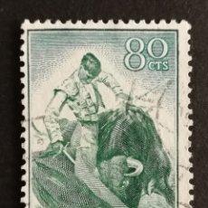 Sellos: ESPAÑA, N°1260 USADO, AÑO 1960 (FOTOGRAFÍA ESTÁNDAR). Lote 212418141