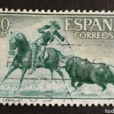 Sellos: ESPAÑA, N°1264 USADO, AÑO 1960 (FOTOGRAFÍA ESTÁNDAR). Lote 212418183