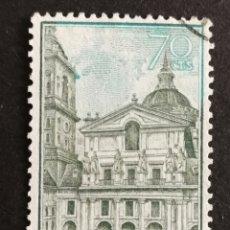 Sellos: ESPAÑA, N°1382 USADO AÑO 1961 (FOTOGRAFÍA ESTÁNDAR). Lote 212418220