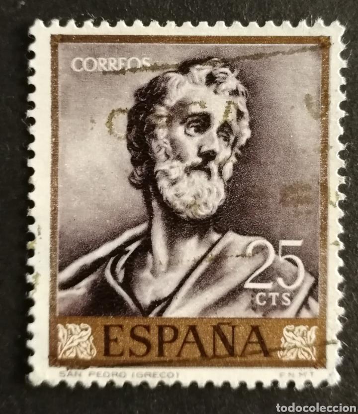 ESPAÑA N°1330 USADO AÑO 1961 (FOTOGRAFÍA ESTÁNDAR) (Sellos - España - II Centenario De 1.950 a 1.975 - Usados)