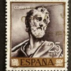 Sellos: ESPAÑA N°1330 USADO AÑO 1961 (FOTOGRAFÍA ESTÁNDAR). Lote 212418268