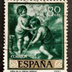 Sellos: ESPAÑA, N°1274 USADO, AÑO 1960 (FOTOGRAFÍA ESTÁNDAR). Lote 212418396