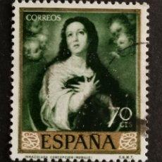 Sellos: ESPAÑA N°1273 USADO AÑO 1960(FOTOGRAFÍA ESTÁNDAR). Lote 212418431