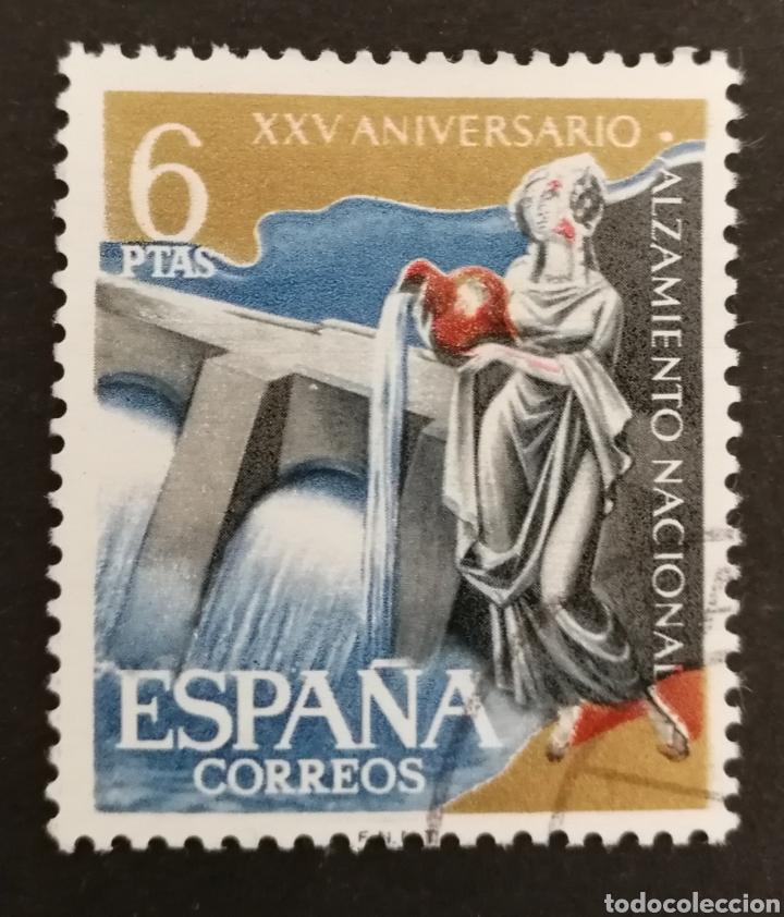 ESPAÑA N°1382 USADO AÑO 1961 (FOTOGRAFÍA ESTÁNDAR) (Sellos - España - II Centenario De 1.950 a 1.975 - Usados)