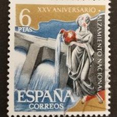 Sellos: ESPAÑA N°1382 USADO AÑO 1961 (FOTOGRAFÍA ESTÁNDAR). Lote 212418597