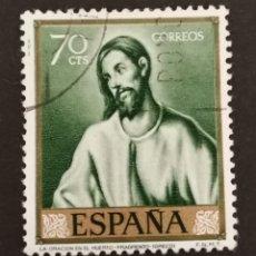 Sellos: ESPAÑA, N°1332 USADO AÑO 1961 (FOTOGRAFÍA ESTÁNDAR). Lote 212418622
