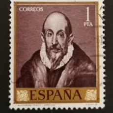 Sellos: ESPAÑA, N °1334 USADO AÑO 1961 (FOTOGRAFÍA ESTÁNDAR). Lote 212418682