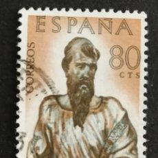Sellos: ESPAÑA, N°1439 USADO, AÑO 1962 (FOTOGRAFÍA ESTÁNDAR). Lote 212418990