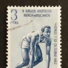Sellos: ESPAÑA, N°1453 USADO, AÑO 1962 (FOTOGRAFÍA ESTÁNDAR). Lote 254370190