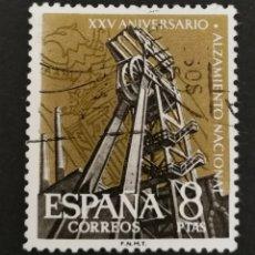 Sellos: ESPAÑA N°1363 USADO AÑO 1961 (FOTOGRAFÍA ESTÁNDAR). Lote 228594813