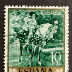 Sellos: ESPAÑA, N°1575 USADO, AÑO 1964 (FOTOGRAFÍA ESTÁNDAR). Lote 251896725