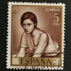 Sellos: ESPAÑA N°1665 USADO, AÑO 1965 (FOTOGRAFÍA ESTÁNDAR). Lote 253877145