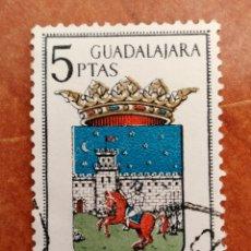Sellos: ESPAÑA, N°1489 USADO (FOTOGRAFÍA ESTÁNDAR). Lote 253825925