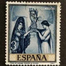 Sellos: ESPAÑA N°1664 USADO AÑO 1965 (FOTOGRAFÍA ESTÁNDAR). Lote 253877355