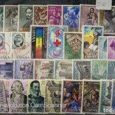 Sellos: SELLOS. ESPAÑA. AÑO 1969 COMPLETO. NUEVOS. VER FOTOS. Lote 212594397