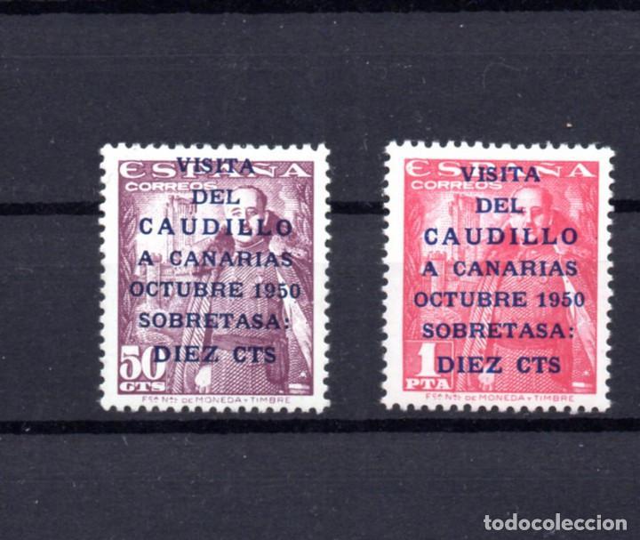 SELLOS DEL AÑO 1951 VISITA DE CAUDILLO A CANARIAS ** NUEVO SIN CHARNELA (Sellos - España - II Centenario De 1.950 a 1.975 - Nuevos)